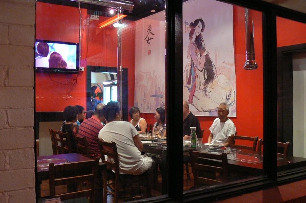 restaurant coréen Perth