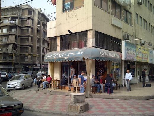 Abou Elias Beirut